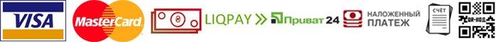 виды оплаты при покупке аккумулятора