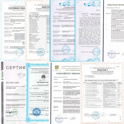 Фото сертификатов соответствия на аккумуляторные батареи